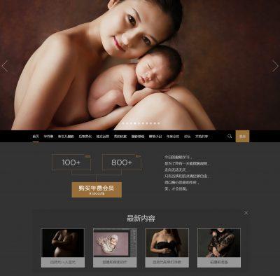 新生儿摄影在线课堂